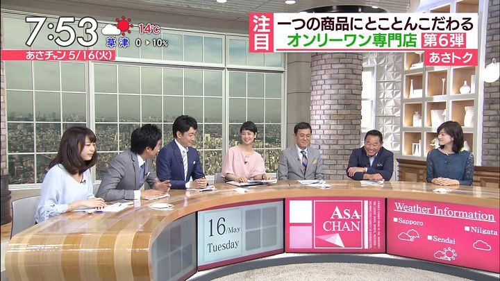 ugakimisato20170516_19.jpg