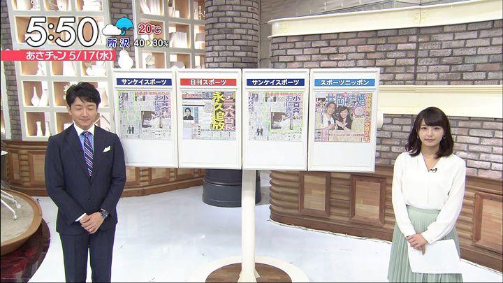 ugakimisato20170517_02.jpg