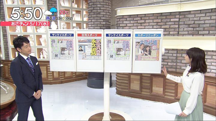 ugakimisato20170517_04.jpg