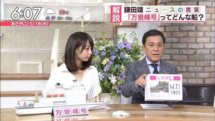 ugakimisato20170518_05.jpg