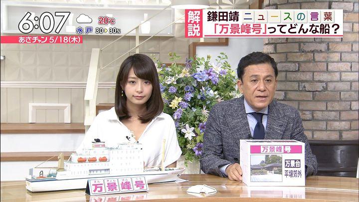 ugakimisato20170518_06.jpg