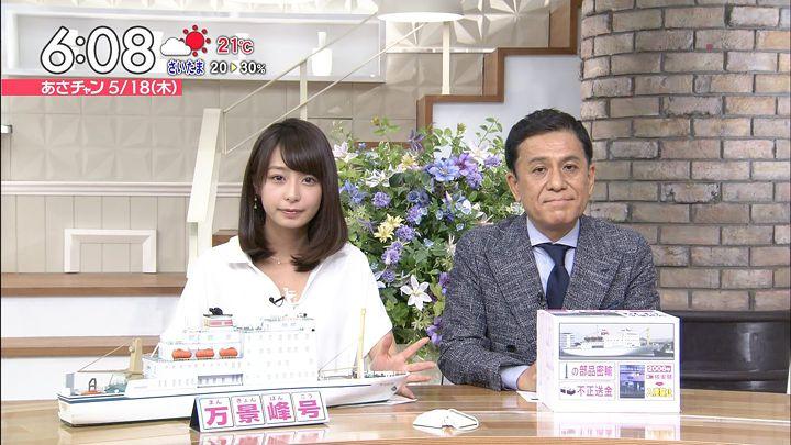 ugakimisato20170518_08.jpg