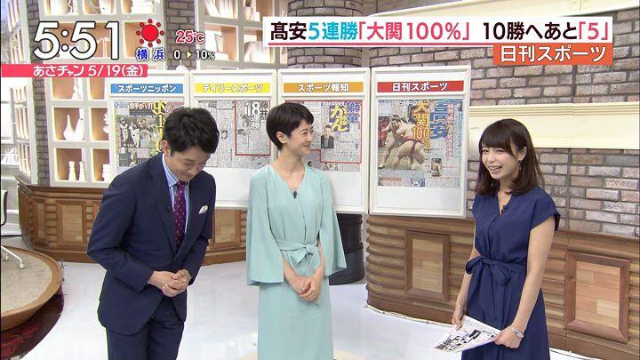 ugakimisato20170519_08.jpg