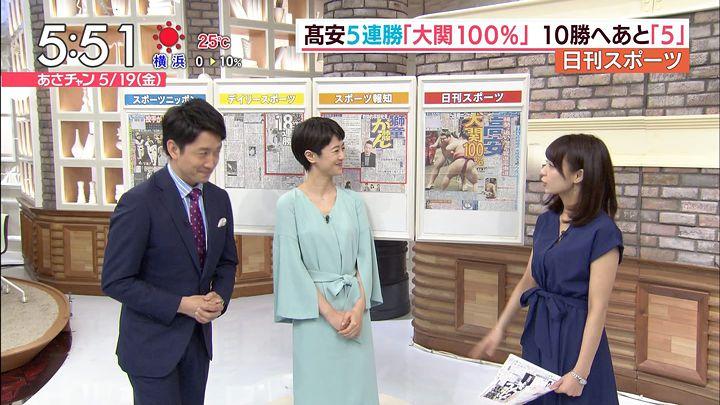 ugakimisato20170519_09.jpg