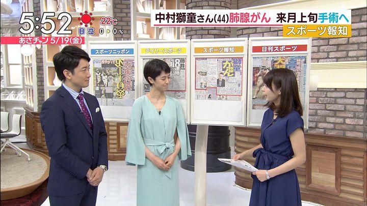 ugakimisato20170519_10.jpg