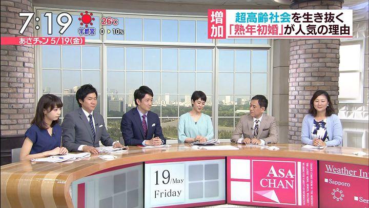 ugakimisato20170519_23.jpg