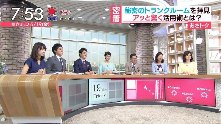 ugakimisato20170519_25.jpg