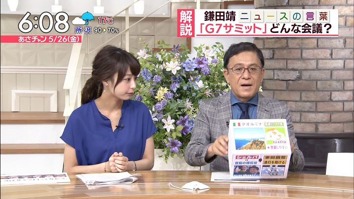 ugakimisato20170526_17.jpg