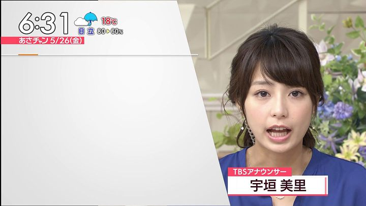 ugakimisato20170526_21.jpg