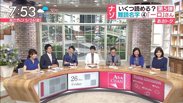 ugakimisato20170526_32.jpg