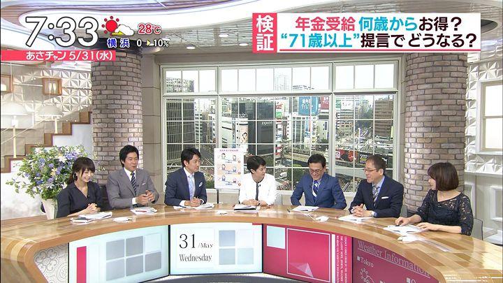 ugakimisato20170531_18.jpg
