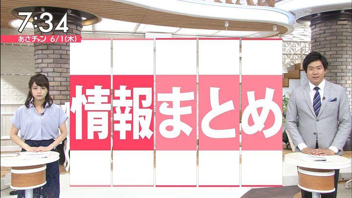 ugakimisato20170601_17.jpg