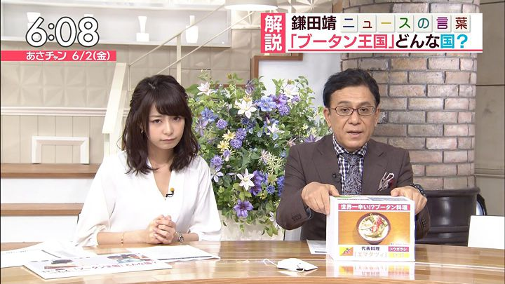 ugakimisato20170602_10.jpg