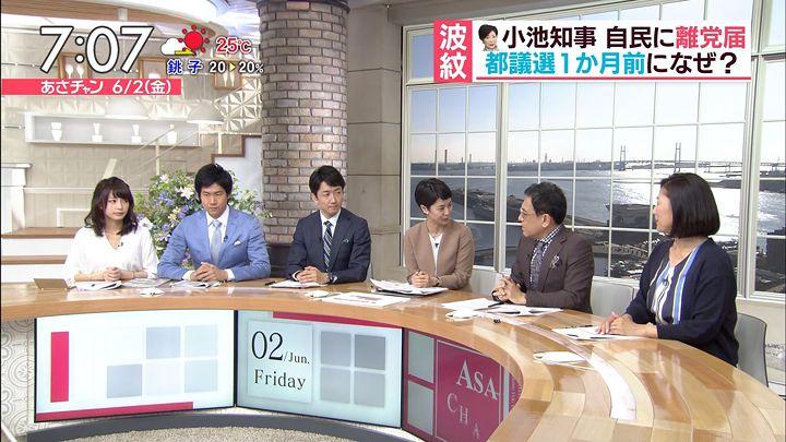 ugakimisato20170602_21.jpg