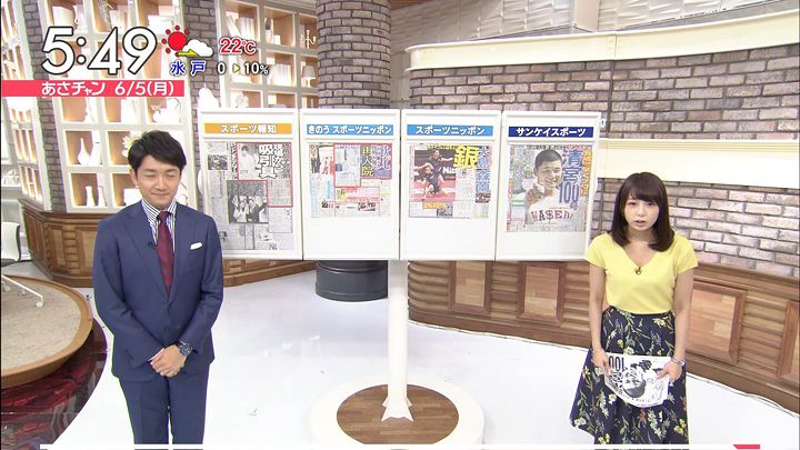 ugakimisato20170605_05.jpg