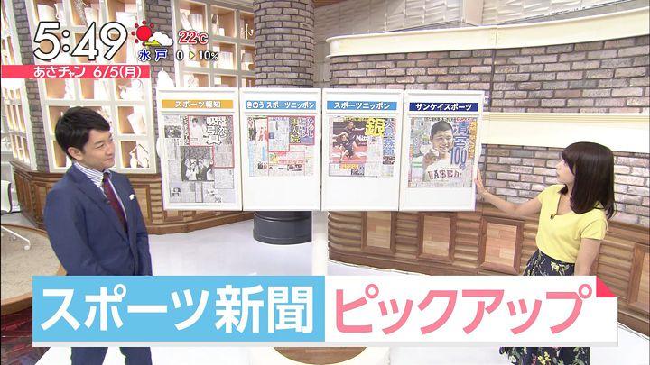 ugakimisato20170605_07.jpg