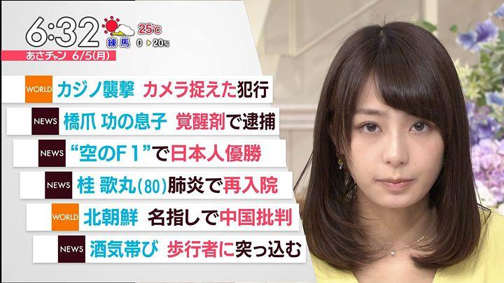 ugakimisato20170605_15.jpg