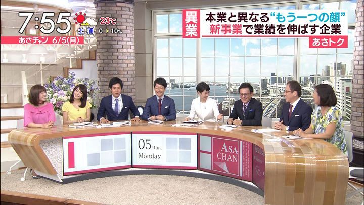 ugakimisato20170605_24.jpg