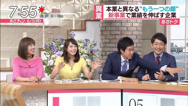 ugakimisato20170605_25.jpg