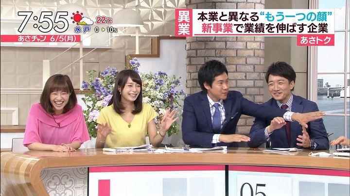 ugakimisato20170605_26.jpg