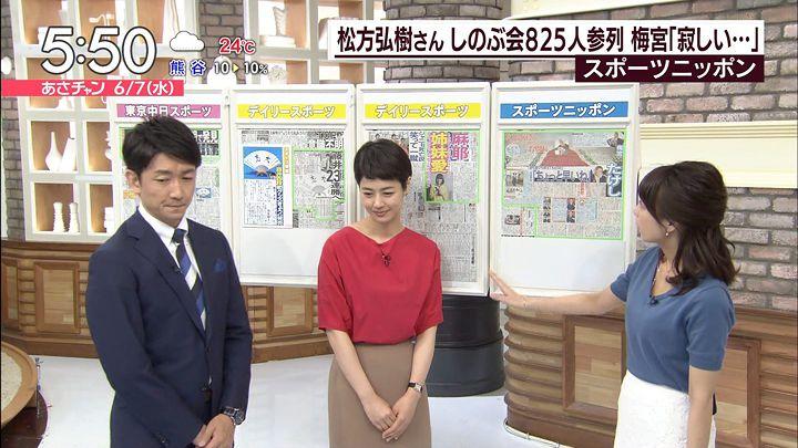 ugakimisato20170607_09.jpg
