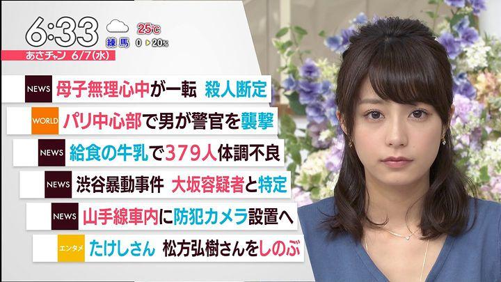 ugakimisato20170607_18.jpg