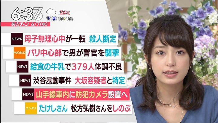 ugakimisato20170607_20.jpg
