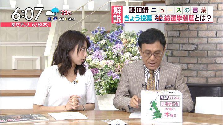 ugakimisato20170608_07.jpg
