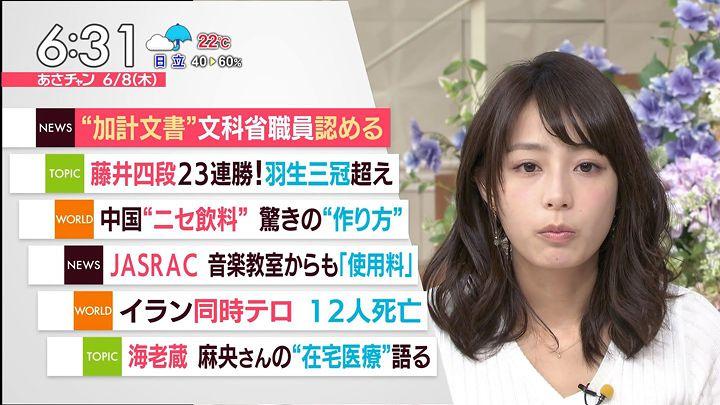 ugakimisato20170608_14.jpg