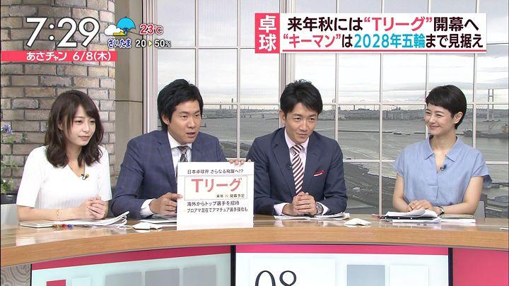 ugakimisato20170608_19.jpg