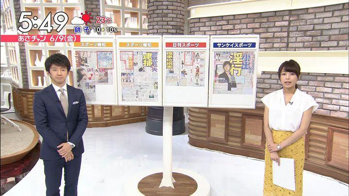 ugakimisato20170609_06.jpg