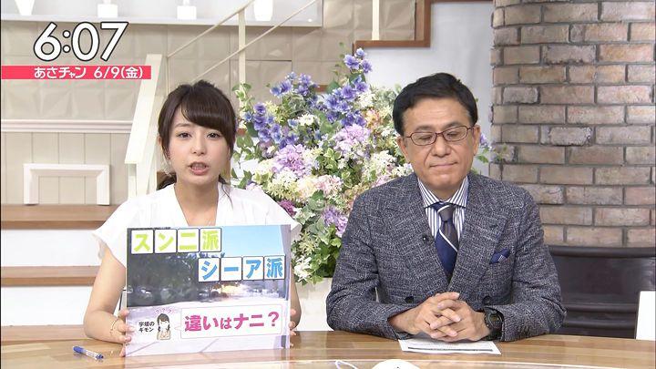 ugakimisato20170609_12.jpg