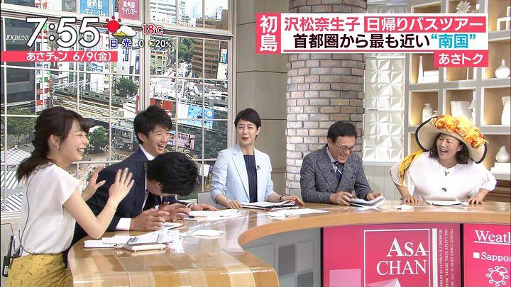 ugakimisato20170609_25.jpg