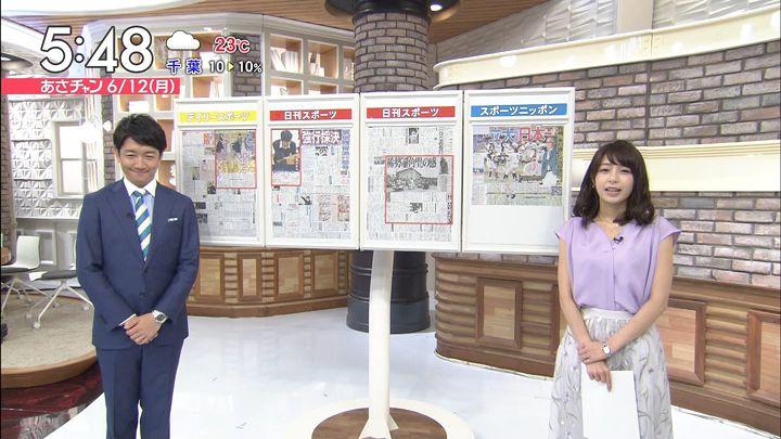 ugakimisato20170612_05.jpg