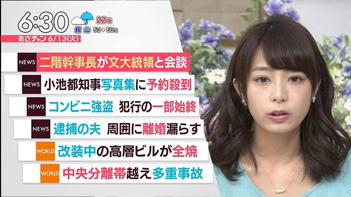 ugakimisato20170613_05.jpg