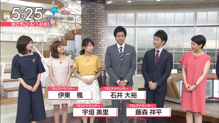 ugakimisato20170614_03.jpg