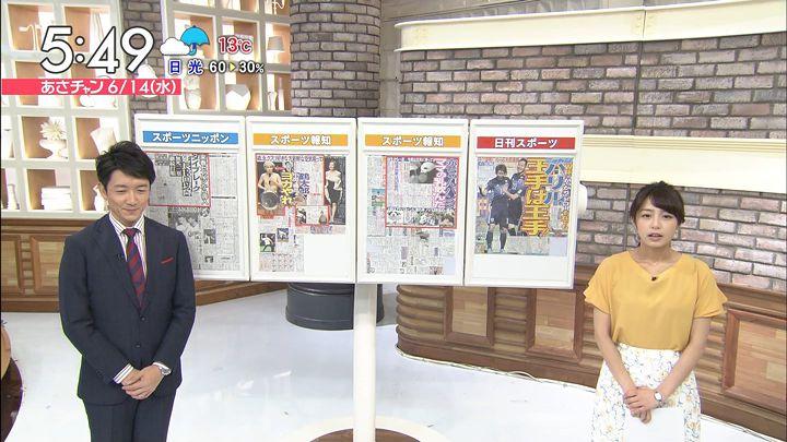 ugakimisato20170614_04.jpg