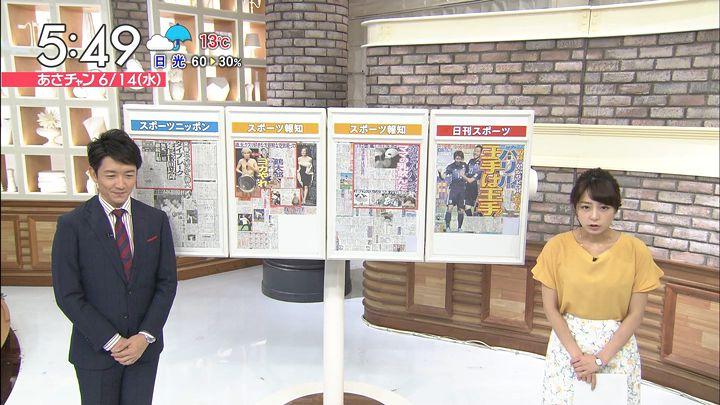 ugakimisato20170614_05.jpg