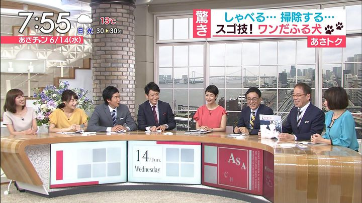 ugakimisato20170614_17.jpg