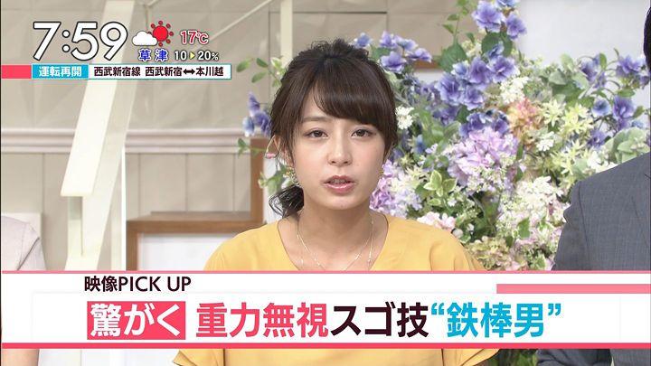 ugakimisato20170614_20.jpg