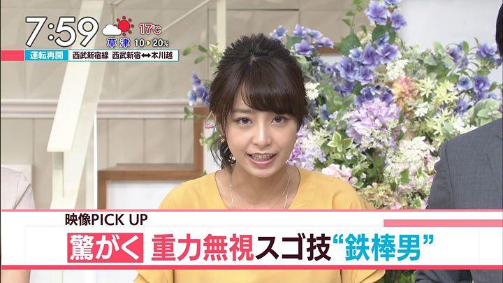 ugakimisato20170614_21.jpg