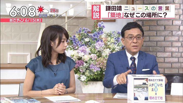 ugakimisato20170615_06.jpg