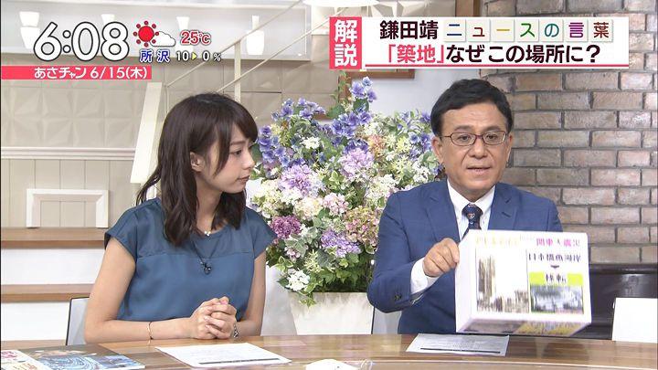 ugakimisato20170615_07.jpg