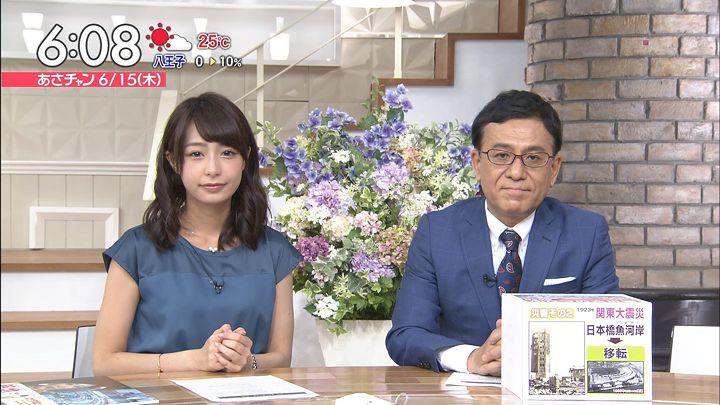 ugakimisato20170615_09.jpg