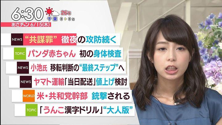 ugakimisato20170615_12.jpg