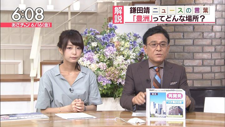 ugakimisato20170616_11.jpg