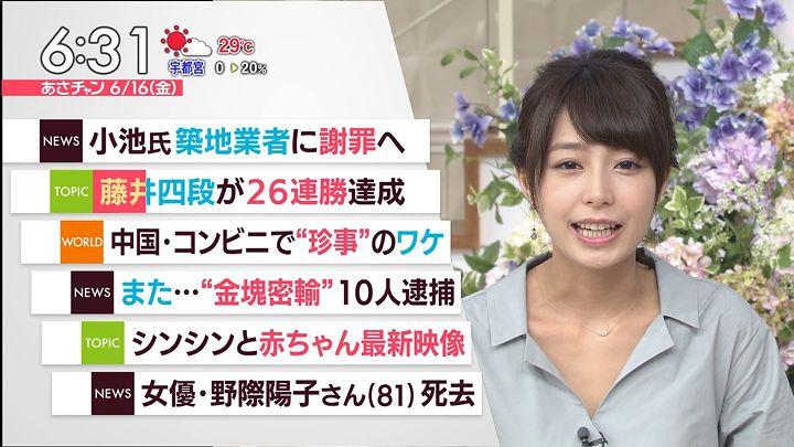 ugakimisato20170616_18.jpg