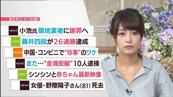 ugakimisato20170616_19.jpg