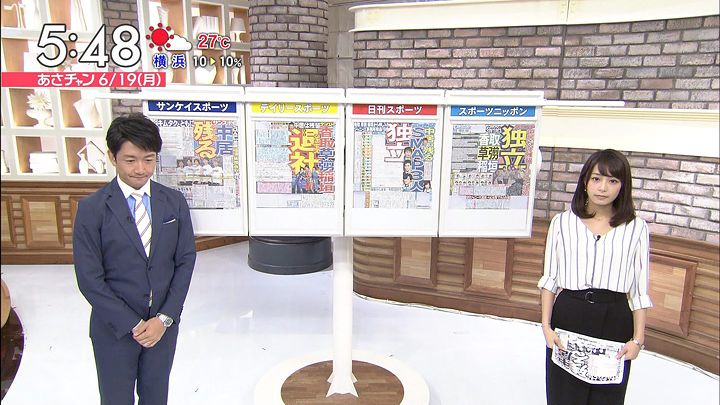 ugakimisato20170619_05.jpg