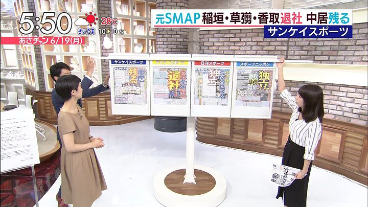 ugakimisato20170619_09.jpg